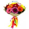 Vegyes színű gerbera virágcsokor