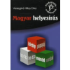 Verseginé Hillay Erika MAGYAR HELYESÍRÁS /MINDENTUDÁS ZSEBKÖNYVEK