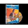 Világunk Titkai 04. - Birodalmak és hadseregek (DVD)