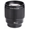 Viltrox PFU RBMH 85mm f/1.8 STM (Fuji X)