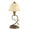 Viokef Table lamp Laura