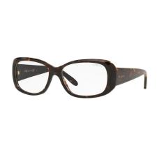 Vogue VO2606S W6565X DARK HAVANA CLEAR +AR napszemüveg napszemüveg