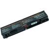 W080P Akkumulátor 4400 mAh