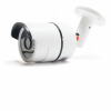 wansview NCM-754GC IP kamera, Megapixel, 1280x720p, WiFi