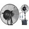 """Wellimpex PowerCool PRO (30""""-os) távirányítós, magasságállítós, centrifugális ködhűtő, párásító ventilátor (párahűtő ventillátor, mobil teraszhűtő, teraszklíma)"""