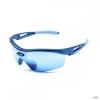Wenger X-Kross Sportkeret Sport szemüvegkeret Comfort szemüvegkeret OFL1010.02 Compfort férfi gun matt
