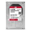 "Western Digital 3.5"" HDD SATA-III 4TB 7200rpm 128MB Cache, RED Pro"