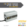Whitenergy 12V - 230V 200W USB autós inverter