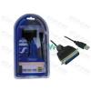 WIRETEK kábel átalakító USB to Párhuzamos