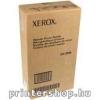 Xerox DC535  waste - szemetes 20K   eredeti, Cikkszám: 008R12896
