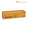 Xerox WorkCentre 7120 [13R00659] 51K DRUM [M] [Dobegység] (eredeti, új)