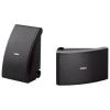 Yamaha NS-AW592 BLK, Kültéri hangsugárzó pár, fekete (ANSAW592BL)