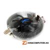 Zalman CNPS80F univerzális cpu hűtő